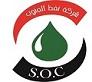 South Oil Company